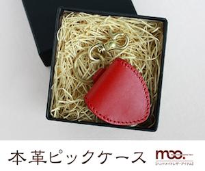 Moo_PT1